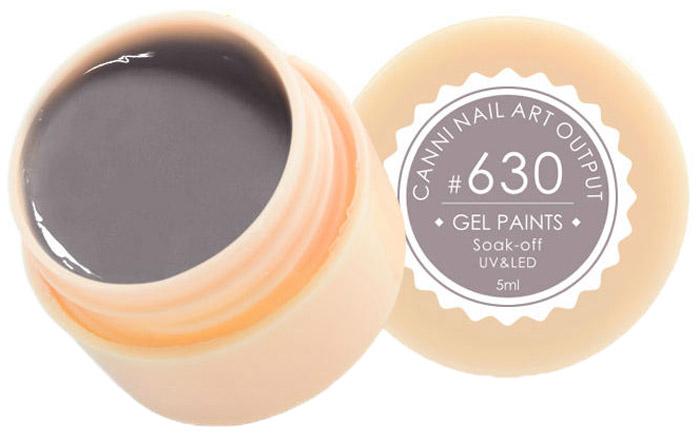 Canni Гель-краска для ногтей Gel Paints, тон № 630, 5 мл7210617001Гель-лак Canni – это покрытие для ногтей нового поколения, которое поставит крест на всех известных Вам ранее проблемах и трудностях использования Гель-лаков. Это самые качественные и самые доступные шеллаки на сегодняшний день. Canni Гель-лак может легко сравниться по качеству с продукцией CND, а в цене и вовсе выигрывает у американского бренда. Предельно простое нанесение, способность к самовыравниванию, отличная пигментация, безопасное снятие, безвредность для здоровья ногтей и огромная палитра оттенков – это далеко не все достоинства Гель-лаков Канни. Каждая женщина найдет для себя в них что-то свое, отчего уже никогда не сможет отказаться.