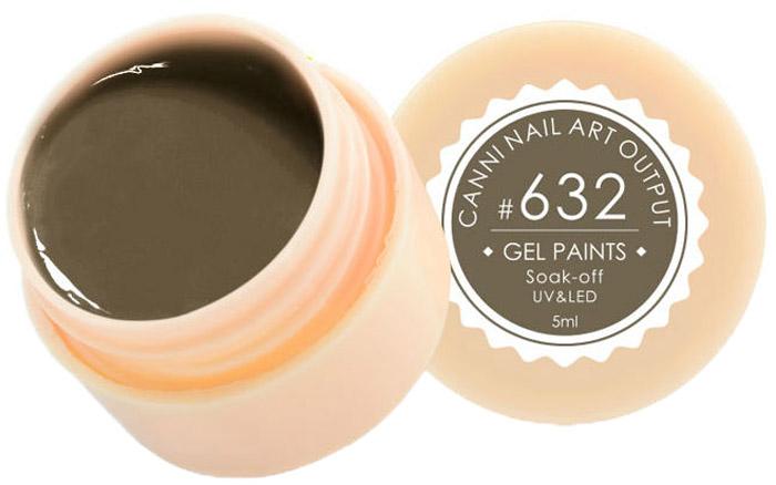 Canni Гель-краска для ногтей Gel Paints, тон № 632, 5 мл30994236370Гель-лак Canni – это покрытие для ногтей нового поколения, которое поставит крест на всех известных Вам ранее проблемах и трудностях использования Гель-лаков. Это самые качественные и самые доступные шеллаки на сегодняшний день. Canni Гель-лак может легко сравниться по качеству с продукцией CND, а в цене и вовсе выигрывает у американского бренда. Предельно простое нанесение, способность к самовыравниванию, отличная пигментация, безопасное снятие, безвредность для здоровья ногтей и огромная палитра оттенков – это далеко не все достоинства Гель-лаков Канни. Каждая женщина найдет для себя в них что-то свое, отчего уже никогда не сможет отказаться.