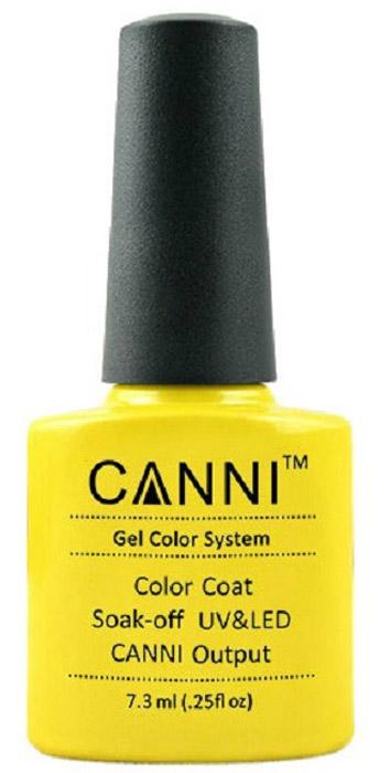 Canni Гель-лак для ногтей Colors, тон №1, 7,3 млE7281Гель-лак Canni – это покрытие для ногтей нового поколения, которое поставит крест на всех известных Вам ранее проблемах и трудностях использования Гель-лаков. Это самые качественные и самые доступные шеллаки на сегодняшний день. Canni Гель-лак может легко сравниться по качеству с продукцией CND, а в цене и вовсе выигрывает у американского бренда. Предельно простое нанесение, способность к самовыравниванию, отличная пигментация, безопасное снятие, безвредность для здоровья ногтей и огромная палитра оттенков – это далеко не все достоинства Гель-лаков Канни. Каждая женщина найдет для себя в них что-то свое, отчего уже никогда не сможет отказаться.