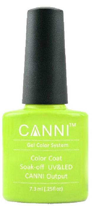 Canni Гель-лак для ногтей Colors, тон №2, 7,3 мл28032022Гель-лак Canni – это покрытие для ногтей нового поколения, которое поставит крест на всех известных Вам ранее проблемах и трудностях использования Гель-лаков. Это самые качественные и самые доступные шеллаки на сегодняшний день. Canni Гель-лак может легко сравниться по качеству с продукцией CND, а в цене и вовсе выигрывает у американского бренда. Предельно простое нанесение, способность к самовыравниванию, отличная пигментация, безопасное снятие, безвредность для здоровья ногтей и огромная палитра оттенков – это далеко не все достоинства Гель-лаков Канни. Каждая женщина найдет для себя в них что-то свое, отчего уже никогда не сможет отказаться.