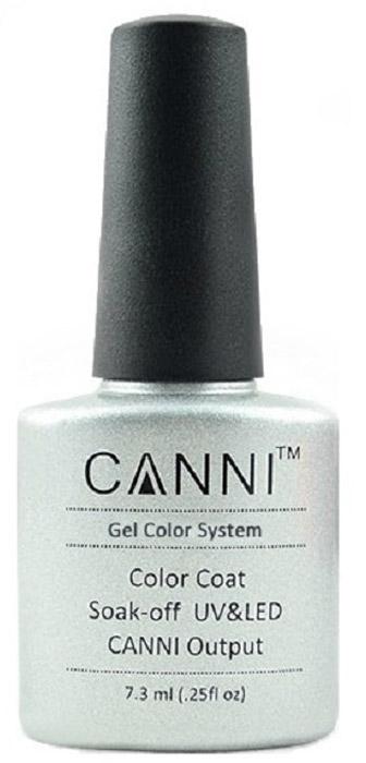 Canni Гель-лак для ногтей Colors, тон №8, 7,3 млB2785801Гель-лак Canni – это покрытие для ногтей нового поколения, которое поставит крест на всех известных Вам ранее проблемах и трудностях использования Гель-лаков. Это самые качественные и самые доступные шеллаки на сегодняшний день. Canni Гель-лак может легко сравниться по качеству с продукцией CND, а в цене и вовсе выигрывает у американского бренда. Предельно простое нанесение, способность к самовыравниванию, отличная пигментация, безопасное снятие, безвредность для здоровья ногтей и огромная палитра оттенков – это далеко не все достоинства Гель-лаков Канни. Каждая женщина найдет для себя в них что-то свое, отчего уже никогда не сможет отказаться.
