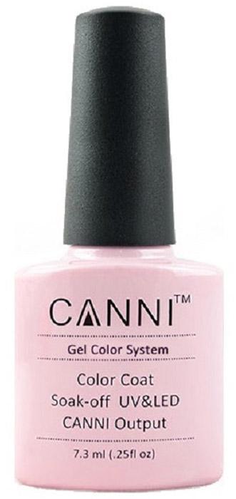 Canni Гель-лак для ногтей Colors, тон №12, 7,3 мл9706Гель-лак Canni – это покрытие для ногтей нового поколения, которое поставит крест на всех известных Вам ранее проблемах и трудностях использования Гель-лаков. Это самые качественные и самые доступные шеллаки на сегодняшний день. Canni Гель-лак может легко сравниться по качеству с продукцией CND, а в цене и вовсе выигрывает у американского бренда. Предельно простое нанесение, способность к самовыравниванию, отличная пигментация, безопасное снятие, безвредность для здоровья ногтей и огромная палитра оттенков – это далеко не все достоинства Гель-лаков Канни. Каждая женщина найдет для себя в них что-то свое, отчего уже никогда не сможет отказаться.