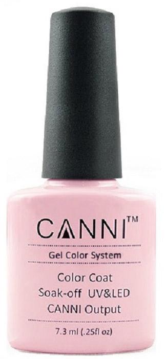 Canni Гель-лак для ногтей Colors, тон №13, 7,3 млB2772200Гель-лак Canni – это покрытие для ногтей нового поколения, которое поставит крест на всех известных Вам ранее проблемах и трудностях использования Гель-лаков. Это самые качественные и самые доступные шеллаки на сегодняшний день. Canni Гель-лак может легко сравниться по качеству с продукцией CND, а в цене и вовсе выигрывает у американского бренда. Предельно простое нанесение, способность к самовыравниванию, отличная пигментация, безопасное снятие, безвредность для здоровья ногтей и огромная палитра оттенков – это далеко не все достоинства Гель-лаков Канни. Каждая женщина найдет для себя в них что-то свое, отчего уже никогда не сможет отказаться.
