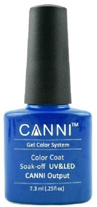 Canni Гель-лак для ногтей Colors, тон №25, 7,3 млKGP336S_тон 336Гель-лак Canni – это покрытие для ногтей нового поколения, которое поставит крест на всех известных Вам ранее проблемах и трудностях использования Гель-лаков. Это самые качественные и самые доступные шеллаки на сегодняшний день. Canni Гель-лак может легко сравниться по качеству с продукцией CND, а в цене и вовсе выигрывает у американского бренда. Предельно простое нанесение, способность к самовыравниванию, отличная пигментация, безопасное снятие, безвредность для здоровья ногтей и огромная палитра оттенков – это далеко не все достоинства Гель-лаков Канни. Каждая женщина найдет для себя в них что-то свое, отчего уже никогда не сможет отказаться.