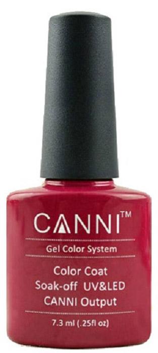 Canni Гель-лак для ногтей Colors, тон №27, 7,3 млB2778300Гель-лак Canni – это покрытие для ногтей нового поколения, которое поставит крест на всех известных Вам ранее проблемах и трудностях использования Гель-лаков. Это самые качественные и самые доступные шеллаки на сегодняшний день. Canni Гель-лак может легко сравниться по качеству с продукцией CND, а в цене и вовсе выигрывает у американского бренда. Предельно простое нанесение, способность к самовыравниванию, отличная пигментация, безопасное снятие, безвредность для здоровья ногтей и огромная палитра оттенков – это далеко не все достоинства Гель-лаков Канни. Каждая женщина найдет для себя в них что-то свое, отчего уже никогда не сможет отказаться.