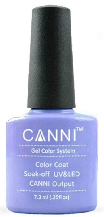 Canni Гель-лак для ногтей Colors, тон №29, 7,3 мл20930Гель-лак Canni – это покрытие для ногтей нового поколения, которое поставит крест на всех известных Вам ранее проблемах и трудностях использования Гель-лаков. Это самые качественные и самые доступные шеллаки на сегодняшний день. Canni Гель-лак может легко сравниться по качеству с продукцией CND, а в цене и вовсе выигрывает у американского бренда. Предельно простое нанесение, способность к самовыравниванию, отличная пигментация, безопасное снятие, безвредность для здоровья ногтей и огромная палитра оттенков – это далеко не все достоинства Гель-лаков Канни. Каждая женщина найдет для себя в них что-то свое, отчего уже никогда не сможет отказаться.