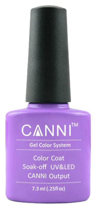 Canni Гель-лак для ногтей Colors, тон №31, 7,3 мл20017709Гель-лак Canni – это покрытие для ногтей нового поколения, которое поставит крест на всех известных Вам ранее проблемах и трудностях использования Гель-лаков. Это самые качественные и самые доступные шеллаки на сегодняшний день. Canni Гель-лак может легко сравниться по качеству с продукцией CND, а в цене и вовсе выигрывает у американского бренда. Предельно простое нанесение, способность к самовыравниванию, отличная пигментация, безопасное снятие, безвредность для здоровья ногтей и огромная палитра оттенков – это далеко не все достоинства Гель-лаков Канни. Каждая женщина найдет для себя в них что-то свое, отчего уже никогда не сможет отказаться.