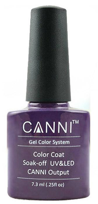 Canni Гель-лак для ногтей Colors, тон №32, 7,3 млE7341Гель-лак Canni – это покрытие для ногтей нового поколения, которое поставит крест на всех известных Вам ранее проблемах и трудностях использования Гель-лаков. Это самые качественные и самые доступные шеллаки на сегодняшний день. Canni Гель-лак может легко сравниться по качеству с продукцией CND, а в цене и вовсе выигрывает у американского бренда. Предельно простое нанесение, способность к самовыравниванию, отличная пигментация, безопасное снятие, безвредность для здоровья ногтей и огромная палитра оттенков – это далеко не все достоинства Гель-лаков Канни. Каждая женщина найдет для себя в них что-то свое, отчего уже никогда не сможет отказаться.