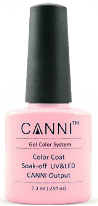 Canni Гель-лак для ногтей Colors, тон №40, 7,3 млKGP357SГель-лак Canni – это покрытие для ногтей нового поколения, которое поставит крест на всех известных Вам ранее проблемах и трудностях использования Гель-лаков. Это самые качественные и самые доступные шеллаки на сегодняшний день. Canni Гель-лак может легко сравниться по качеству с продукцией CND, а в цене и вовсе выигрывает у американского бренда. Предельно простое нанесение, способность к самовыравниванию, отличная пигментация, безопасное снятие, безвредность для здоровья ногтей и огромная палитра оттенков – это далеко не все достоинства Гель-лаков Канни. Каждая женщина найдет для себя в них что-то свое, отчего уже никогда не сможет отказаться.