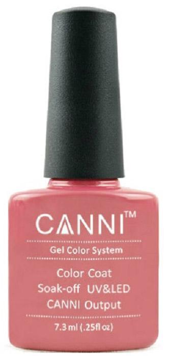 Canni Гель-лак для ногтей Colors, тон №43, 7,3 млKGP357SГель-лак Canni – это покрытие для ногтей нового поколения, которое поставит крест на всех известных Вам ранее проблемах и трудностях использования Гель-лаков. Это самые качественные и самые доступные шеллаки на сегодняшний день. Canni Гель-лак может легко сравниться по качеству с продукцией CND, а в цене и вовсе выигрывает у американского бренда. Предельно простое нанесение, способность к самовыравниванию, отличная пигментация, безопасное снятие, безвредность для здоровья ногтей и огромная палитра оттенков – это далеко не все достоинства Гель-лаков Канни. Каждая женщина найдет для себя в них что-то свое, отчего уже никогда не сможет отказаться.