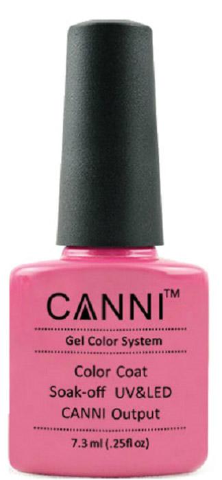 Canni Гель-лак для ногтей Colors, тон №44, 7,3 млKGP359SГель-лак Canni – это покрытие для ногтей нового поколения, которое поставит крест на всех известных Вам ранее проблемах и трудностях использования Гель-лаков. Это самые качественные и самые доступные шеллаки на сегодняшний день. Canni Гель-лак может легко сравниться по качеству с продукцией CND, а в цене и вовсе выигрывает у американского бренда. Предельно простое нанесение, способность к самовыравниванию, отличная пигментация, безопасное снятие, безвредность для здоровья ногтей и огромная палитра оттенков – это далеко не все достоинства Гель-лаков Канни. Каждая женщина найдет для себя в них что-то свое, отчего уже никогда не сможет отказаться.