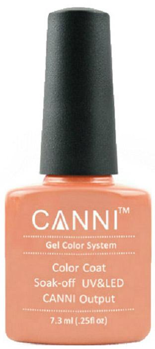 Canni Гель-лак для ногтей Colors, тон №45, 7,3 мл109003Гель-лак Canni – это покрытие для ногтей нового поколения, которое поставит крест на всех известных Вам ранее проблемах и трудностях использования Гель-лаков. Это самые качественные и самые доступные шеллаки на сегодняшний день. Canni Гель-лак может легко сравниться по качеству с продукцией CND, а в цене и вовсе выигрывает у американского бренда. Предельно простое нанесение, способность к самовыравниванию, отличная пигментация, безопасное снятие, безвредность для здоровья ногтей и огромная палитра оттенков – это далеко не все достоинства Гель-лаков Канни. Каждая женщина найдет для себя в них что-то свое, отчего уже никогда не сможет отказаться.