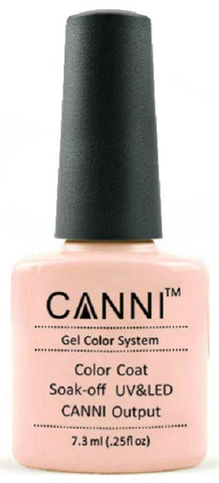 Canni Гель-лак для ногтей Colors, тон №47, 7,3 мл9705Гель-лак Canni – это покрытие для ногтей нового поколения, которое поставит крест на всех известных Вам ранее проблемах и трудностях использования Гель-лаков. Это самые качественные и самые доступные шеллаки на сегодняшний день. Canni Гель-лак может легко сравниться по качеству с продукцией CND, а в цене и вовсе выигрывает у американского бренда. Предельно простое нанесение, способность к самовыравниванию, отличная пигментация, безопасное снятие, безвредность для здоровья ногтей и огромная палитра оттенков – это далеко не все достоинства Гель-лаков Канни. Каждая женщина найдет для себя в них что-то свое, отчего уже никогда не сможет отказаться.