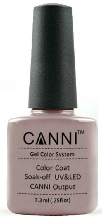Canni Гель-лак для ногтей Colors, тон №49, 7,3 мл9743Гель-лак Canni – это покрытие для ногтей нового поколения, которое поставит крест на всех известных Вам ранее проблемах и трудностях использования Гель-лаков. Это самые качественные и самые доступные шеллаки на сегодняшний день. Canni Гель-лак может легко сравниться по качеству с продукцией CND, а в цене и вовсе выигрывает у американского бренда. Предельно простое нанесение, способность к самовыравниванию, отличная пигментация, безопасное снятие, безвредность для здоровья ногтей и огромная палитра оттенков – это далеко не все достоинства Гель-лаков Канни. Каждая женщина найдет для себя в них что-то свое, отчего уже никогда не сможет отказаться.