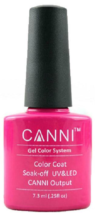 Canni Гель-лак для ногтей Colors, тон №51, 7,3 млMFM-3101Гель-лак Canni – это покрытие для ногтей нового поколения, которое поставит крест на всех известных Вам ранее проблемах и трудностях использования Гель-лаков. Это самые качественные и самые доступные шеллаки на сегодняшний день. Canni Гель-лак может легко сравниться по качеству с продукцией CND, а в цене и вовсе выигрывает у американского бренда. Предельно простое нанесение, способность к самовыравниванию, отличная пигментация, безопасное снятие, безвредность для здоровья ногтей и огромная палитра оттенков – это далеко не все достоинства Гель-лаков Канни. Каждая женщина найдет для себя в них что-то свое, отчего уже никогда не сможет отказаться.