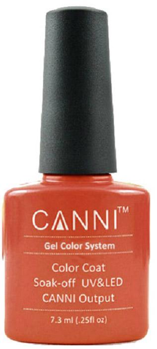 Canni Гель-лак для ногтей Colors, тон №53, 7,3 млB2775600Гель-лак Canni – это покрытие для ногтей нового поколения, которое поставит крест на всех известных Вам ранее проблемах и трудностях использования Гель-лаков. Это самые качественные и самые доступные шеллаки на сегодняшний день. Canni Гель-лак может легко сравниться по качеству с продукцией CND, а в цене и вовсе выигрывает у американского бренда. Предельно простое нанесение, способность к самовыравниванию, отличная пигментация, безопасное снятие, безвредность для здоровья ногтей и огромная палитра оттенков – это далеко не все достоинства Гель-лаков Канни. Каждая женщина найдет для себя в них что-то свое, отчего уже никогда не сможет отказаться.