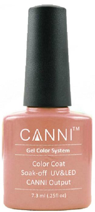 Canni Гель-лак для ногтей Colors, тон №58, 7,3 мл30994236546Гель-лак Canni – это покрытие для ногтей нового поколения, которое поставит крест на всех известных Вам ранее проблемах и трудностях использования Гель-лаков. Это самые качественные и самые доступные шеллаки на сегодняшний день. Canni Гель-лак может легко сравниться по качеству с продукцией CND, а в цене и вовсе выигрывает у американского бренда. Предельно простое нанесение, способность к самовыравниванию, отличная пигментация, безопасное снятие, безвредность для здоровья ногтей и огромная палитра оттенков – это далеко не все достоинства Гель-лаков Канни. Каждая женщина найдет для себя в них что-то свое, отчего уже никогда не сможет отказаться.