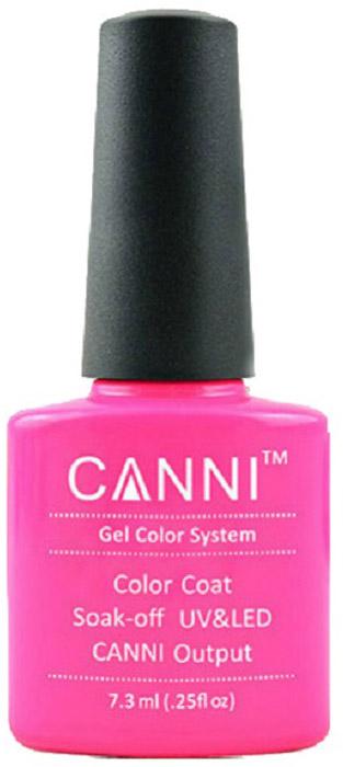 Canni Гель-лак для ногтей Colors, тон №59, 7,3 млE7341Гель-лак Canni – это покрытие для ногтей нового поколения, которое поставит крест на всех известных Вам ранее проблемах и трудностях использования Гель-лаков. Это самые качественные и самые доступные шеллаки на сегодняшний день. Canni Гель-лак может легко сравниться по качеству с продукцией CND, а в цене и вовсе выигрывает у американского бренда. Предельно простое нанесение, способность к самовыравниванию, отличная пигментация, безопасное снятие, безвредность для здоровья ногтей и огромная палитра оттенков – это далеко не все достоинства Гель-лаков Канни. Каждая женщина найдет для себя в них что-то свое, отчего уже никогда не сможет отказаться.