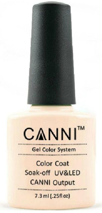 Canni Гель-лак для ногтей Colors, тон №60, 7,3 мл9711Гель-лак Canni – это покрытие для ногтей нового поколения, которое поставит крест на всех известных Вам ранее проблемах и трудностях использования Гель-лаков. Это самые качественные и самые доступные шеллаки на сегодняшний день. Canni Гель-лак может легко сравниться по качеству с продукцией CND, а в цене и вовсе выигрывает у американского бренда. Предельно простое нанесение, способность к самовыравниванию, отличная пигментация, безопасное снятие, безвредность для здоровья ногтей и огромная палитра оттенков – это далеко не все достоинства Гель-лаков Канни. Каждая женщина найдет для себя в них что-то свое, отчего уже никогда не сможет отказаться.