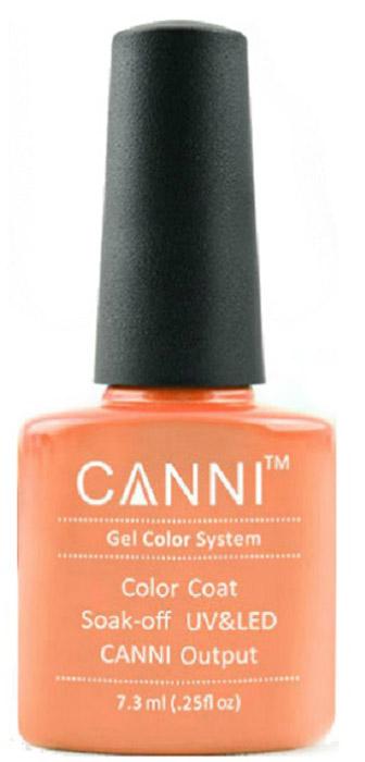 Canni Гель-лак для ногтей Colors, тон №61, 7,3 мл9755Гель-лак Canni – это покрытие для ногтей нового поколения, которое поставит крест на всех известных Вам ранее проблемах и трудностях использования Гель-лаков. Это самые качественные и самые доступные шеллаки на сегодняшний день. Canni Гель-лак может легко сравниться по качеству с продукцией CND, а в цене и вовсе выигрывает у американского бренда. Предельно простое нанесение, способность к самовыравниванию, отличная пигментация, безопасное снятие, безвредность для здоровья ногтей и огромная палитра оттенков – это далеко не все достоинства Гель-лаков Канни. Каждая женщина найдет для себя в них что-то свое, отчего уже никогда не сможет отказаться.