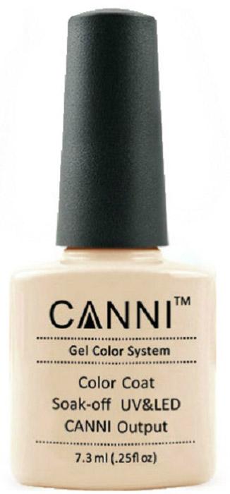 Canni Гель-лак для ногтей Colors, тон №63, 7,3 млB2776100Гель-лак Canni – это покрытие для ногтей нового поколения, которое поставит крест на всех известных Вам ранее проблемах и трудностях использования Гель-лаков. Это самые качественные и самые доступные шеллаки на сегодняшний день. Canni Гель-лак может легко сравниться по качеству с продукцией CND, а в цене и вовсе выигрывает у американского бренда. Предельно простое нанесение, способность к самовыравниванию, отличная пигментация, безопасное снятие, безвредность для здоровья ногтей и огромная палитра оттенков – это далеко не все достоинства Гель-лаков Канни. Каждая женщина найдет для себя в них что-то свое, отчего уже никогда не сможет отказаться.