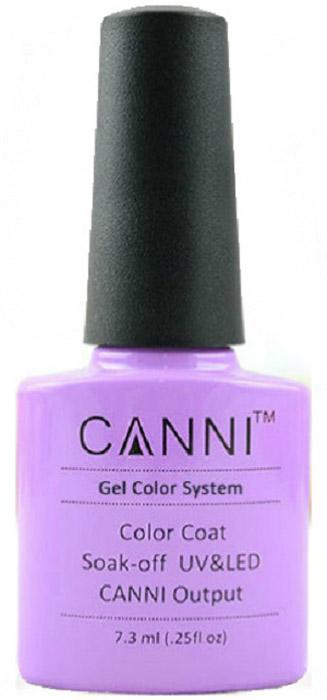 Canni Гель-лак для ногтей Colors, тон №64, 7,3 мл9758Гель-лак Canni – это покрытие для ногтей нового поколения, которое поставит крест на всех известных Вам ранее проблемах и трудностях использования Гель-лаков. Это самые качественные и самые доступные шеллаки на сегодняшний день. Canni Гель-лак может легко сравниться по качеству с продукцией CND, а в цене и вовсе выигрывает у американского бренда. Предельно простое нанесение, способность к самовыравниванию, отличная пигментация, безопасное снятие, безвредность для здоровья ногтей и огромная палитра оттенков – это далеко не все достоинства Гель-лаков Канни. Каждая женщина найдет для себя в них что-то свое, отчего уже никогда не сможет отказаться.