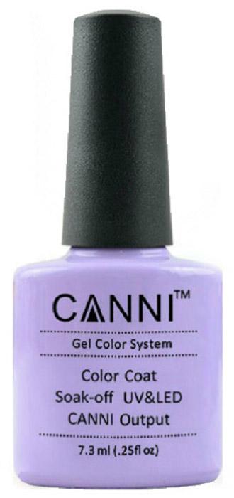 Canni Гель-лак для ногтей Colors, тон №67, 7,3 млE7231Гель-лак Canni – это покрытие для ногтей нового поколения, которое поставит крест на всех известных Вам ранее проблемах и трудностях использования Гель-лаков. Это самые качественные и самые доступные шеллаки на сегодняшний день. Canni Гель-лак может легко сравниться по качеству с продукцией CND, а в цене и вовсе выигрывает у американского бренда. Предельно простое нанесение, способность к самовыравниванию, отличная пигментация, безопасное снятие, безвредность для здоровья ногтей и огромная палитра оттенков – это далеко не все достоинства Гель-лаков Канни. Каждая женщина найдет для себя в них что-то свое, отчего уже никогда не сможет отказаться.
