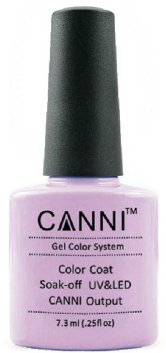 Canni Гель-лак для ногтей Colors, тон №69, 7,3 млB2340202Гель-лак Canni – это покрытие для ногтей нового поколения, которое поставит крест на всех известных Вам ранее проблемах и трудностях использования Гель-лаков. Это самые качественные и самые доступные шеллаки на сегодняшний день. Canni Гель-лак может легко сравниться по качеству с продукцией CND, а в цене и вовсе выигрывает у американского бренда. Предельно простое нанесение, способность к самовыравниванию, отличная пигментация, безопасное снятие, безвредность для здоровья ногтей и огромная палитра оттенков – это далеко не все достоинства Гель-лаков Канни. Каждая женщина найдет для себя в них что-то свое, отчего уже никогда не сможет отказаться.