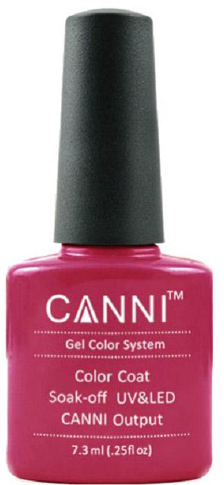 Canni Гель-лак для ногтей Colors, тон №70, 7,3 мл20017593Гель-лак Canni – это покрытие для ногтей нового поколения, которое поставит крест на всех известных Вам ранее проблемах и трудностях использования Гель-лаков. Это самые качественные и самые доступные шеллаки на сегодняшний день. Canni Гель-лак может легко сравниться по качеству с продукцией CND, а в цене и вовсе выигрывает у американского бренда. Предельно простое нанесение, способность к самовыравниванию, отличная пигментация, безопасное снятие, безвредность для здоровья ногтей и огромная палитра оттенков – это далеко не все достоинства Гель-лаков Канни. Каждая женщина найдет для себя в них что-то свое, отчего уже никогда не сможет отказаться.