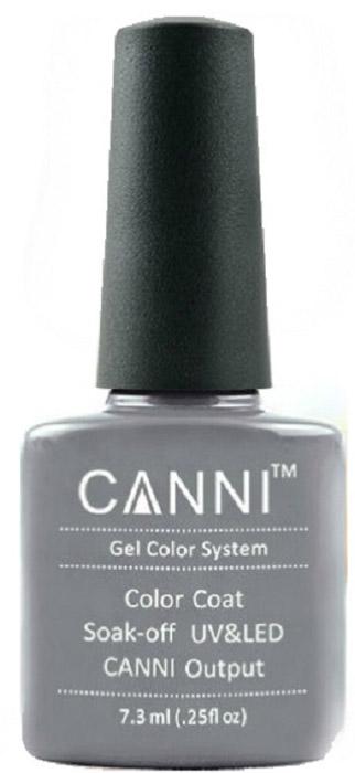 Canni Гель-лак для ногтей Colors, тон №75, 7,3 млMFM-3101Гель-лак Canni – это покрытие для ногтей нового поколения, которое поставит крест на всех известных Вам ранее проблемах и трудностях использования Гель-лаков. Это самые качественные и самые доступные шеллаки на сегодняшний день. Canni Гель-лак может легко сравниться по качеству с продукцией CND, а в цене и вовсе выигрывает у американского бренда. Предельно простое нанесение, способность к самовыравниванию, отличная пигментация, безопасное снятие, безвредность для здоровья ногтей и огромная палитра оттенков – это далеко не все достоинства Гель-лаков Канни. Каждая женщина найдет для себя в них что-то свое, отчего уже никогда не сможет отказаться.