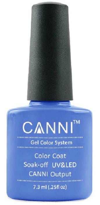 Canni Гель-лак для ногтей Colors, тон №79, 7,3 мл109017Гель-лак Canni – это покрытие для ногтей нового поколения, которое поставит крест на всех известных Вам ранее проблемах и трудностях использования Гель-лаков. Это самые качественные и самые доступные шеллаки на сегодняшний день. Canni Гель-лак может легко сравниться по качеству с продукцией CND, а в цене и вовсе выигрывает у американского бренда. Предельно простое нанесение, способность к самовыравниванию, отличная пигментация, безопасное снятие, безвредность для здоровья ногтей и огромная палитра оттенков – это далеко не все достоинства Гель-лаков Канни. Каждая женщина найдет для себя в них что-то свое, отчего уже никогда не сможет отказаться.