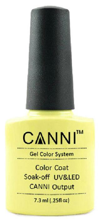 Canni Гель-лак для ногтей Colors, тон №81, 7,3 мл9775Гель-лак Canni – это покрытие для ногтей нового поколения, которое поставит крест на всех известных Вам ранее проблемах и трудностях использования Гель-лаков. Это самые качественные и самые доступные шеллаки на сегодняшний день. Canni Гель-лак может легко сравниться по качеству с продукцией CND, а в цене и вовсе выигрывает у американского бренда. Предельно простое нанесение, способность к самовыравниванию, отличная пигментация, безопасное снятие, безвредность для здоровья ногтей и огромная палитра оттенков – это далеко не все достоинства Гель-лаков Канни. Каждая женщина найдет для себя в них что-то свое, отчего уже никогда не сможет отказаться.