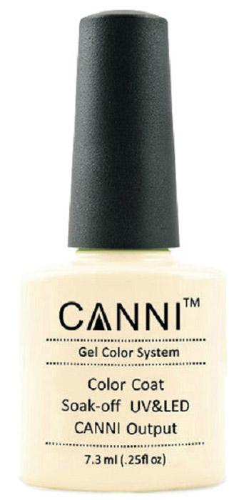 Canni Гель-лак для ногтей Colors, тон №83, 7,3 мл34700Гель-лак Canni – это покрытие для ногтей нового поколения, которое поставит крест на всех известных Вам ранее проблемах и трудностях использования Гель-лаков. Это самые качественные и самые доступные шеллаки на сегодняшний день. Canni Гель-лак может легко сравниться по качеству с продукцией CND, а в цене и вовсе выигрывает у американского бренда. Предельно простое нанесение, способность к самовыравниванию, отличная пигментация, безопасное снятие, безвредность для здоровья ногтей и огромная палитра оттенков – это далеко не все достоинства Гель-лаков Канни. Каждая женщина найдет для себя в них что-то свое, отчего уже никогда не сможет отказаться.