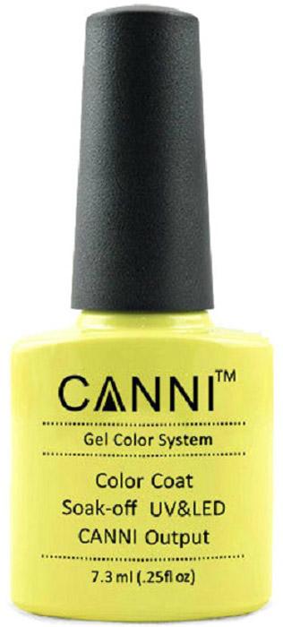 Canni Гель-лак для ногтей Colors, тон №84, 7,3 мл30927Гель-лак Canni – это покрытие для ногтей нового поколения, которое поставит крест на всех известных Вам ранее проблемах и трудностях использования Гель-лаков. Это самые качественные и самые доступные шеллаки на сегодняшний день. Canni Гель-лак может легко сравниться по качеству с продукцией CND, а в цене и вовсе выигрывает у американского бренда. Предельно простое нанесение, способность к самовыравниванию, отличная пигментация, безопасное снятие, безвредность для здоровья ногтей и огромная палитра оттенков – это далеко не все достоинства Гель-лаков Канни. Каждая женщина найдет для себя в них что-то свое, отчего уже никогда не сможет отказаться.