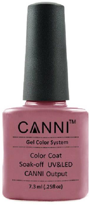 Canni Гель-лак для ногтей Colors, тон №87, 7,3 мл28325Гель-лак Canni – это покрытие для ногтей нового поколения, которое поставит крест на всех известных Вам ранее проблемах и трудностях использования Гель-лаков. Это самые качественные и самые доступные шеллаки на сегодняшний день. Canni Гель-лак может легко сравниться по качеству с продукцией CND, а в цене и вовсе выигрывает у американского бренда. Предельно простое нанесение, способность к самовыравниванию, отличная пигментация, безопасное снятие, безвредность для здоровья ногтей и огромная палитра оттенков – это далеко не все достоинства Гель-лаков Канни. Каждая женщина найдет для себя в них что-то свое, отчего уже никогда не сможет отказаться.