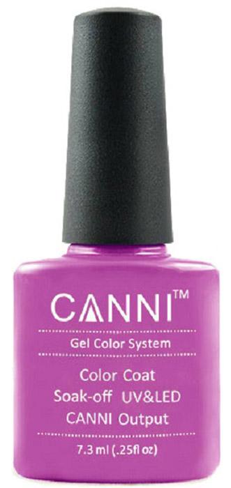Canni Гель-лак для ногтей Colors, тон №88, 7,3 мл20928Гель-лак Canni – это покрытие для ногтей нового поколения, которое поставит крест на всех известных Вам ранее проблемах и трудностях использования Гель-лаков. Это самые качественные и самые доступные шеллаки на сегодняшний день. Canni Гель-лак может легко сравниться по качеству с продукцией CND, а в цене и вовсе выигрывает у американского бренда. Предельно простое нанесение, способность к самовыравниванию, отличная пигментация, безопасное снятие, безвредность для здоровья ногтей и огромная палитра оттенков – это далеко не все достоинства Гель-лаков Канни. Каждая женщина найдет для себя в них что-то свое, отчего уже никогда не сможет отказаться.