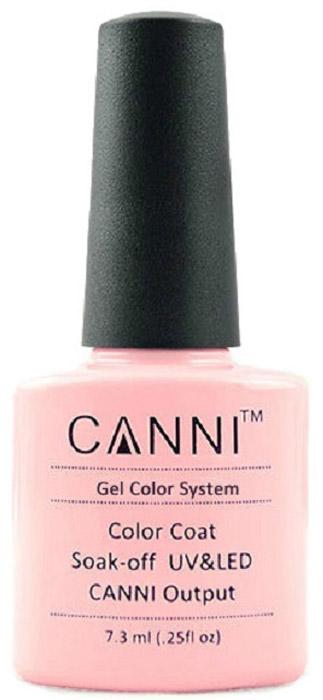 Canni Гель-лак для ногтей Colors, тон №92, 7,3 мл20932Гель-лак Canni – это покрытие для ногтей нового поколения, которое поставит крест на всех известных Вам ранее проблемах и трудностях использования Гель-лаков. Это самые качественные и самые доступные шеллаки на сегодняшний день. Canni Гель-лак может легко сравниться по качеству с продукцией CND, а в цене и вовсе выигрывает у американского бренда. Предельно простое нанесение, способность к самовыравниванию, отличная пигментация, безопасное снятие, безвредность для здоровья ногтей и огромная палитра оттенков – это далеко не все достоинства Гель-лаков Канни. Каждая женщина найдет для себя в них что-то свое, отчего уже никогда не сможет отказаться.