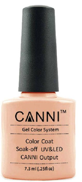Canni Гель-лак для ногтей Colors, тон №94, 7,3 млB2772600Гель-лак Canni – это покрытие для ногтей нового поколения, которое поставит крест на всех известных Вам ранее проблемах и трудностях использования Гель-лаков. Это самые качественные и самые доступные шеллаки на сегодняшний день. Canni Гель-лак может легко сравниться по качеству с продукцией CND, а в цене и вовсе выигрывает у американского бренда. Предельно простое нанесение, способность к самовыравниванию, отличная пигментация, безопасное снятие, безвредность для здоровья ногтей и огромная палитра оттенков – это далеко не все достоинства Гель-лаков Канни. Каждая женщина найдет для себя в них что-то свое, отчего уже никогда не сможет отказаться.