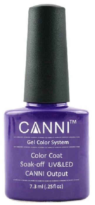Canni Гель-лак для ногтей Colors, тон №99, 7,3 млE7271Гель-лак Canni – это покрытие для ногтей нового поколения, которое поставит крест на всех известных Вам ранее проблемах и трудностях использования Гель-лаков. Это самые качественные и самые доступные шеллаки на сегодняшний день. Canni Гель-лак может легко сравниться по качеству с продукцией CND, а в цене и вовсе выигрывает у американского бренда. Предельно простое нанесение, способность к самовыравниванию, отличная пигментация, безопасное снятие, безвредность для здоровья ногтей и огромная палитра оттенков – это далеко не все достоинства Гель-лаков Канни. Каждая женщина найдет для себя в них что-то свое, отчего уже никогда не сможет отказаться.