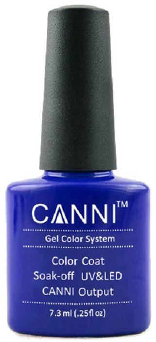Canni Гель-лак для ногтей Colors, тон №103, 7,3 мл9797Гель-лак Canni – это покрытие для ногтей нового поколения, которое поставит крест на всех известных Вам ранее проблемах и трудностях использования Гель-лаков. Это самые качественные и самые доступные шеллаки на сегодняшний день. Canni Гель-лак может легко сравниться по качеству с продукцией CND, а в цене и вовсе выигрывает у американского бренда. Предельно простое нанесение, способность к самовыравниванию, отличная пигментация, безопасное снятие, безвредность для здоровья ногтей и огромная палитра оттенков – это далеко не все достоинства Гель-лаков Канни. Каждая женщина найдет для себя в них что-то свое, отчего уже никогда не сможет отказаться.
