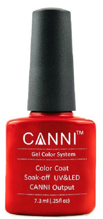 Canni Гель-лак для ногтей Colors, тон №105, 7,3 млB2772700Гель-лак Canni – это покрытие для ногтей нового поколения, которое поставит крест на всех известных Вам ранее проблемах и трудностях использования Гель-лаков. Это самые качественные и самые доступные шеллаки на сегодняшний день. Canni Гель-лак может легко сравниться по качеству с продукцией CND, а в цене и вовсе выигрывает у американского бренда. Предельно простое нанесение, способность к самовыравниванию, отличная пигментация, безопасное снятие, безвредность для здоровья ногтей и огромная палитра оттенков – это далеко не все достоинства Гель-лаков Канни. Каждая женщина найдет для себя в них что-то свое, отчего уже никогда не сможет отказаться.