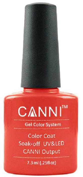 Canni Гель-лак для ногтей Colors, тон №108, 7,3 млB2340202Гель-лак Canni – это покрытие для ногтей нового поколения, которое поставит крест на всех известных Вам ранее проблемах и трудностях использования Гель-лаков. Это самые качественные и самые доступные шеллаки на сегодняшний день. Canni Гель-лак может легко сравниться по качеству с продукцией CND, а в цене и вовсе выигрывает у американского бренда. Предельно простое нанесение, способность к самовыравниванию, отличная пигментация, безопасное снятие, безвредность для здоровья ногтей и огромная палитра оттенков – это далеко не все достоинства Гель-лаков Канни. Каждая женщина найдет для себя в них что-то свое, отчего уже никогда не сможет отказаться.
