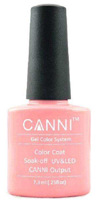 Canni Гель-лак для ногтей Colors, тон №115, 7,3 мл9722Гель-лак Canni – это покрытие для ногтей нового поколения, которое поставит крест на всех известных Вам ранее проблемах и трудностях использования Гель-лаков. Это самые качественные и самые доступные шеллаки на сегодняшний день. Canni Гель-лак может легко сравниться по качеству с продукцией CND, а в цене и вовсе выигрывает у американского бренда. Предельно простое нанесение, способность к самовыравниванию, отличная пигментация, безопасное снятие, безвредность для здоровья ногтей и огромная палитра оттенков – это далеко не все достоинства Гель-лаков Канни. Каждая женщина найдет для себя в них что-то свое, отчего уже никогда не сможет отказаться.