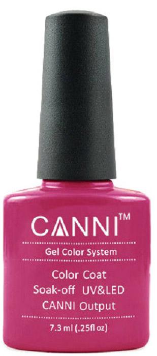 Canni Гель-лак для ногтей Colors, тон №120, 7,3 мл9724Гель-лак Canni – это покрытие для ногтей нового поколения, которое поставит крест на всех известных Вам ранее проблемах и трудностях использования Гель-лаков. Это самые качественные и самые доступные шеллаки на сегодняшний день. Canni Гель-лак может легко сравниться по качеству с продукцией CND, а в цене и вовсе выигрывает у американского бренда. Предельно простое нанесение, способность к самовыравниванию, отличная пигментация, безопасное снятие, безвредность для здоровья ногтей и огромная палитра оттенков – это далеко не все достоинства Гель-лаков Канни. Каждая женщина найдет для себя в них что-то свое, отчего уже никогда не сможет отказаться.