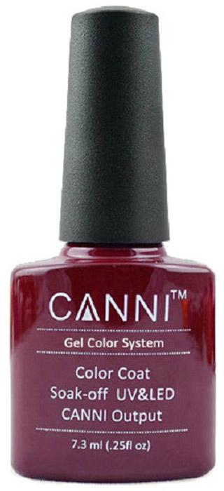Canni Гель-лак для ногтей Colors, тон №124, 7,3 мл30666358143Гель-лак Canni – это покрытие для ногтей нового поколения, которое поставит крест на всех известных Вам ранее проблемах и трудностях использования Гель-лаков. Это самые качественные и самые доступные шеллаки на сегодняшний день. Canni Гель-лак может легко сравниться по качеству с продукцией CND, а в цене и вовсе выигрывает у американского бренда. Предельно простое нанесение, способность к самовыравниванию, отличная пигментация, безопасное снятие, безвредность для здоровья ногтей и огромная палитра оттенков – это далеко не все достоинства Гель-лаков Канни. Каждая женщина найдет для себя в них что-то свое, отчего уже никогда не сможет отказаться.