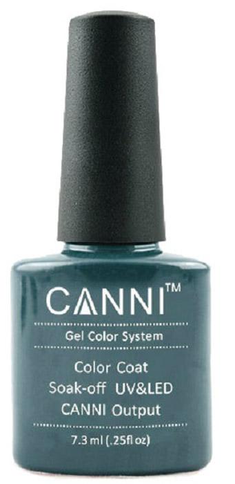 Canni Гель-лак для ногтей Colors, тон №126, 7,3 млMFM-3101Гель-лак Canni – это покрытие для ногтей нового поколения, которое поставит крест на всех известных Вам ранее проблемах и трудностях использования Гель-лаков. Это самые качественные и самые доступные шеллаки на сегодняшний день. Canni Гель-лак может легко сравниться по качеству с продукцией CND, а в цене и вовсе выигрывает у американского бренда. Предельно простое нанесение, способность к самовыравниванию, отличная пигментация, безопасное снятие, безвредность для здоровья ногтей и огромная палитра оттенков – это далеко не все достоинства Гель-лаков Канни. Каждая женщина найдет для себя в них что-то свое, отчего уже никогда не сможет отказаться.