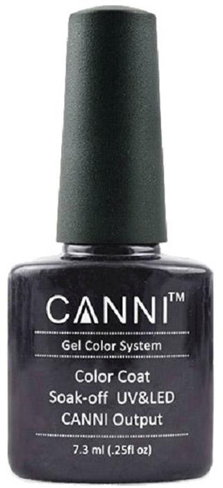 Canni Гель-лак для ногтей Colors, тон №130, 7,3 млE7321Гель-лак Canni – это покрытие для ногтей нового поколения, которое поставит крест на всех известных Вам ранее проблемах и трудностях использования Гель-лаков. Это самые качественные и самые доступные шеллаки на сегодняшний день. Canni Гель-лак может легко сравниться по качеству с продукцией CND, а в цене и вовсе выигрывает у американского бренда. Предельно простое нанесение, способность к самовыравниванию, отличная пигментация, безопасное снятие, безвредность для здоровья ногтей и огромная палитра оттенков – это далеко не все достоинства Гель-лаков Канни. Каждая женщина найдет для себя в них что-то свое, отчего уже никогда не сможет отказаться.