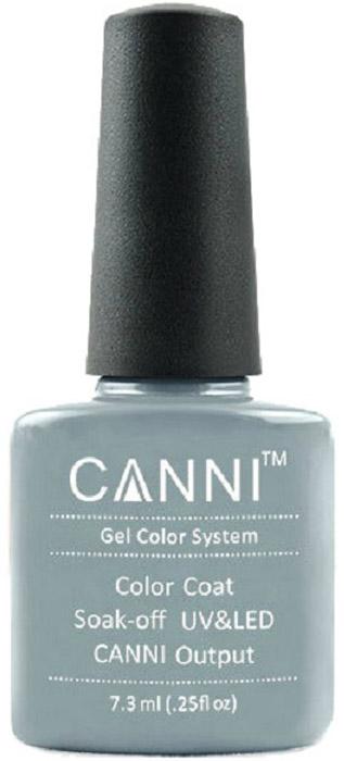 Canni Гель-лак для ногтей Colors, тон №131, 7,3 мл13816Гель-лак Canni – это покрытие для ногтей нового поколения, которое поставит крест на всех известных Вам ранее проблемах и трудностях использования Гель-лаков. Это самые качественные и самые доступные шеллаки на сегодняшний день. Canni Гель-лак может легко сравниться по качеству с продукцией CND, а в цене и вовсе выигрывает у американского бренда. Предельно простое нанесение, способность к самовыравниванию, отличная пигментация, безопасное снятие, безвредность для здоровья ногтей и огромная палитра оттенков – это далеко не все достоинства Гель-лаков Канни. Каждая женщина найдет для себя в них что-то свое, отчего уже никогда не сможет отказаться.