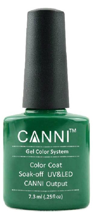 Canni Гель-лак для ногтей Colors, тон №134, 7,3 мл20017709Гель-лак Canni – это покрытие для ногтей нового поколения, которое поставит крест на всех известных Вам ранее проблемах и трудностях использования Гель-лаков. Это самые качественные и самые доступные шеллаки на сегодняшний день. Canni Гель-лак может легко сравниться по качеству с продукцией CND, а в цене и вовсе выигрывает у американского бренда. Предельно простое нанесение, способность к самовыравниванию, отличная пигментация, безопасное снятие, безвредность для здоровья ногтей и огромная палитра оттенков – это далеко не все достоинства Гель-лаков Канни. Каждая женщина найдет для себя в них что-то свое, отчего уже никогда не сможет отказаться.