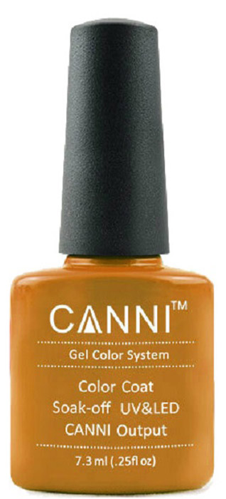 Canni Гель-лак для ногтей Colors, тон №138, 7,3 млВ-1064Гель-лак Canni – это покрытие для ногтей нового поколения, которое поставит крест на всех известных Вам ранее проблемах и трудностях использования Гель-лаков. Это самые качественные и самые доступные шеллаки на сегодняшний день. Canni Гель-лак может легко сравниться по качеству с продукцией CND, а в цене и вовсе выигрывает у американского бренда. Предельно простое нанесение, способность к самовыравниванию, отличная пигментация, безопасное снятие, безвредность для здоровья ногтей и огромная палитра оттенков – это далеко не все достоинства Гель-лаков Канни. Каждая женщина найдет для себя в них что-то свое, отчего уже никогда не сможет отказаться.